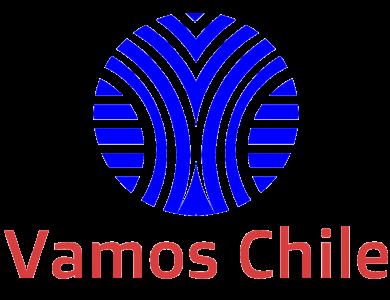 Vamos Chile! チリを発見しよう